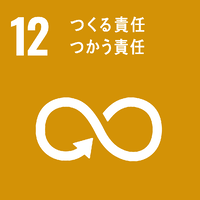 sdg_icon_12_ja_2 (1)
